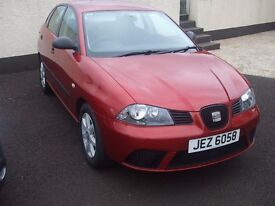 2006 SEAT IBIZA 1.2 REFERENCE 5DR HATCH
