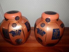 Pair of Mason's Ironstone Sumatra pattern ginger jars