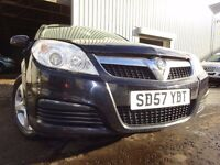 💥57 VAUXHALL VECTRA EXCLUSIVE 1.8,MOT AUG 017,2 KEYS,PART HISTORY,2 OWNER,VERY LOW MIEAGE CAR