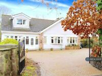 6 bedroom house in Glenfield Road, Plymouth, PL6 (6 bed) (#1019341)