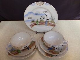 JAPANESE ORIENTAL GEISHA GIRL CHINA SET