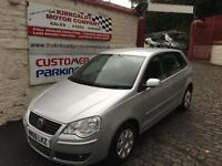 VOLKSWAGEN POLO 1.2 S 64 5dr (silver) 2006