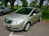 2008 Vauxhall corsa 1.4 design D half leather low mileage 45k 5dr petrol long mot