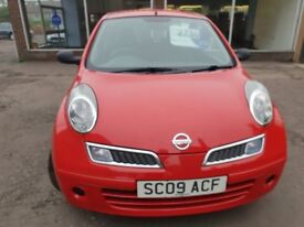 ***** VERY LOW MILEAGE NISSAN MICRA ****