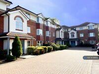 2 bedroom flat in Chamberlain Drive, Wilmslow, SK9 (2 bed) (#998105)