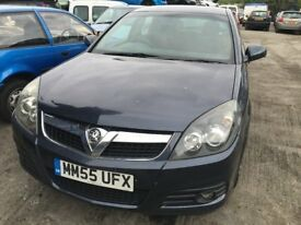 2006 VAUXHALL VECTRA SRI NAV 16V (MANUAL PETROL)- FOR PARTS ONLY