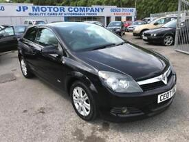 2007 VAUXHALL ASTRA DESIGN ***RARE PANORAMIC WINDSCREEN *** H COUPE LOW MILEAGE