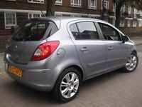 VAUXHALL CORSA 1.4 AUTOMATIC NEW SHAPE 2007 #### £1850 ONLY #### 5 DOOR HATCHBACK