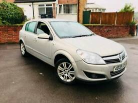 Vauxhall Astra Design 1.8 Petrol, 08 Reg, 5 Doors, S/H, Not Golf,Polo,Focus,Fiesta