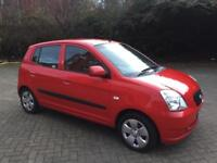 Kia Picanto 59.000 Full Service History Timing Belt replacement