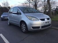 Mitsubishi Colt 2005 1.3 Equippe Silver Hatchback 5dr 1332cc NEW 1 YEAR MOT