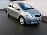 Toyota yaris zinc low miles years mot