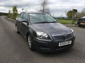 Toyota Avensis 2.0 d4d Great condition