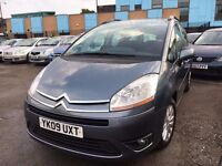 CITROEN GRAND PICASSO HDI 110 VTR+ DIESEL MANUAL1.6 2009 1 OWNER 7 SEATER