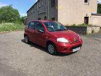 2007 CITROEN C3,1 YEARS MOT,LOW MILES,£1150