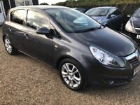 VAUXHALL CORSA 1.2 i 16v SXi HATCH 5DR 2011(60)*IDEAL FIRST*CAR CHEAP INSURANCE* EXCELLENT CONDITION