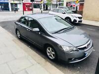 Honda civic hybrid 2010 not insight prius uber read PCO
