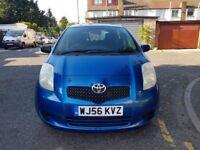 2007 Toyota Yaris 1.3 VVT-i T3 5dr Manual @07445775115