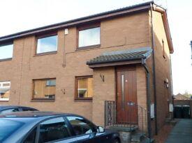 2 bedroom flat in Bell Court, GRANGEMOUTH, FK3