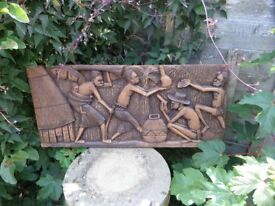 AFRICAN HAND CARVED WOODEN PLAQUE