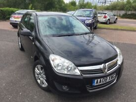2008 VAUXHALL ASTRA FULL SERVICE HISTORY 2 OWNERS