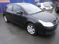 2006 CITROEN C4 1.6 AUTOMATIC, 5 DOOR, HATCHBACK, SERVICE HISTORY, VERY NICE CAR, DRIVES VERY GOOD