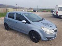 2007 VAUXHALL CORSA 1.2 CLUB A/C 5 DOOR HATCHBACK BLUE