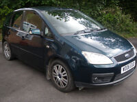 ** DEPOSIT PAID ** LOW MILEAGE VEHICLES WANTED ** INSTANT DECISION **