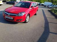 Vauxhall Astra SXI ECOFLEX CDTI 1686 CC