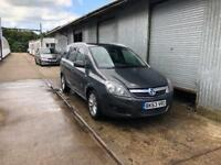 2013 Vauxhall Zafira 1.7 CDTI Design - Spares or Repair