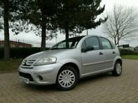 2005/55 CITROEN C3 1.4 DESIRE *IMMACULATE FULL SERVICE HISTORY CAMBELT CHANGED* polo clio corsa