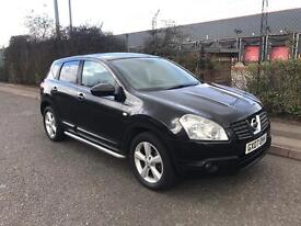***NISSAN QASHQAI 1.5 DCI TEKNA FULL VOSA HIST FULL LEATHER PRIVACY GLASS ALLOYS ETC*** £4395!