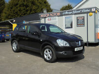 2007 NISSAN QASHQIA 1.5 DCI VISIA DCI 2WD .. FINANCE AVAILABLE ON ALL CARS.