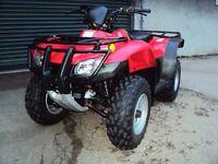Honda TRX250 Fourtrax Quad Bike/ATV * One Owner * Very Good Condition *