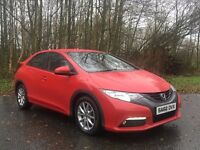 HONDA CIVIC DIESEL NEW MODEL***FINANCE AVAILABLE***£20 ROAD TAX***IMMACULATE CAR
