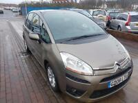 CITROEN C4 PICASSO 1.6HDi 16V VTR Plus 5dr [5 Seat] (brown) 2008