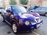 ★ ALMOST NEW ★ 2015 NISSAN JUKE 1.6 VISIA PETROL ★ ONLY 3900 MILES ★ 1 OWNER ★ KWIKI AUTOS ★
