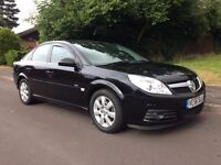 2007 VAUXHALL VECTRA 1.9 CDTI DESIGN AUTOMATIC, FULLY LOADED, CLIMATE, PARKING SENSORS, HALF LEATHER