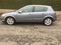 (Great buy) Vauxhall Astra SXI 07