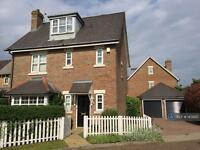 4 bedroom house in Cardinal Walk, West Malling, ME19 (4 bed)