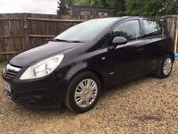Vauxhall Corsa 1.2 i 16v Club Hatchback 2006 * IDEAL FIRST CAR * CHEAP INSURANCE * HPI CLEAR