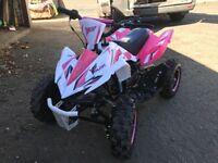 Falcon 50cc quad bike like new £300