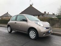 2009 Nissan Micra 1.2 Visia, 1 owner full service history