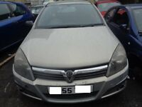 BREAKING - Vauxhall Astra SXi 16V Twinport 1.4L Petrol Manual 90BHP -- 2005 - Wheel Nut / Bolt