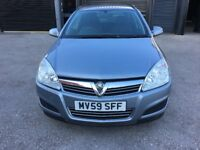 Vauxhall Astra 1.7 CDTi ecoFLEX Club 5dr ROAD TAX £30 A YEAR ,2 KEYS,