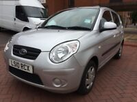 KIA PICANTO **EXTREMELY LOW MILES** Ideal Fist Car (2010)