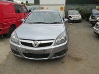 VAUXHALL VECTRA C 2008 1.9 CDTI 150 BHP Z19DTH ENGINE SEMI AUTOMATIC GEARBOX PARTS BREAKING