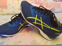 Asics gel-galaxy 9 men