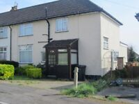 4 bedroom house in The Oval, Guildford, GU2 (4 bed) (#1160737)