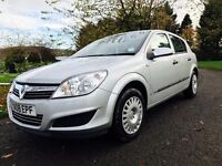 "CHEAP RUNABOUT ""2008 VAUXHALL ASTRA 1.6 SILVER 5DOOR DRIVES GREAT"